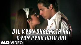 Dil Kyon Dhadakta Hai Kyon Pyar Hota Hai Full Song | Jaanam | Pooja Bhatt, Rahul Roy Video
