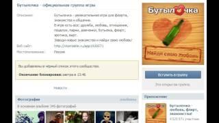 rossiyskie-orgii