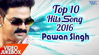 Download Lagu Pawan Singh - HITS TOP 10 SONGS 2016 - Video JukeBOX - Bhojpuri Songs 2017 new Mp3