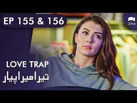 Tera Mera Pyar | Episode 155 & 156 | Love Trap | Turkish Drama | Urdu Dubbing | RF1N