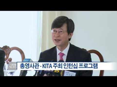 한인사회 소식  6.7.16  KBS America News