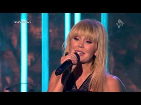 Соль от 13/11/16: Валерия полная версия живого концерта Соль на РЕН ТВ