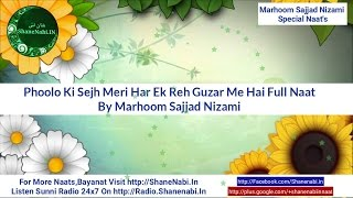 Video Marhoom Sajjad Nizami Naat's Phoolo Ki Sejh Meri Har Ek Reh Guzar Mein Hai Full Naat Sajjad Nizami MP3, 3GP, MP4, WEBM, AVI, FLV Februari 2019