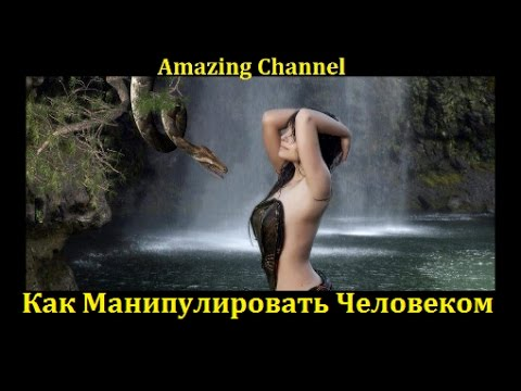 Waterfall nude