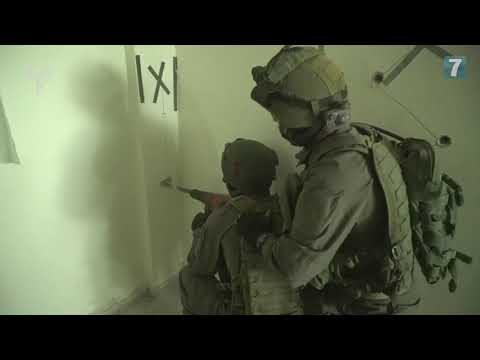 Снос дома террориста