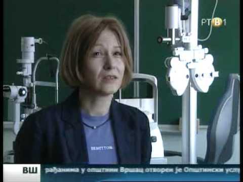 Оптометрија на новосадском ПМФ-у