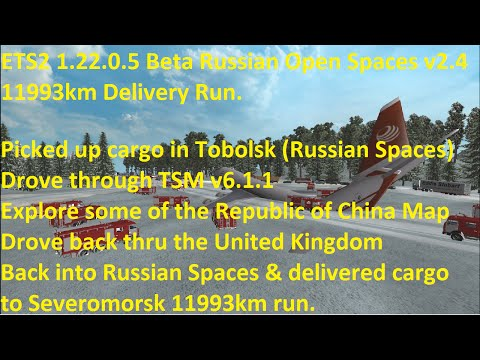 Russian Open Spaces v2.4 1.22
