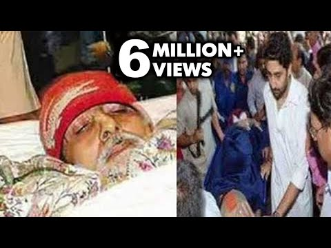 Amitabh Bachchan Death Rumour | Abhishek Bachchan Carrying Photos Go Viral | Aishwarya Rai
