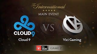 Cloud9 vs VG, game 2