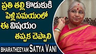 Video Every Mother Should Inform This to their Son | Mother and Son | Bharatheeyam Satyavani | SumanTV Mom MP3, 3GP, MP4, WEBM, AVI, FLV Juli 2018
