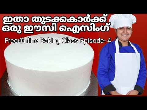 perfect icing||free online Baking class episode-4|| kerala kitchen