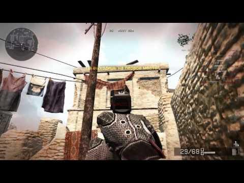 Warface - ПТС 23.01.2014 (видео)