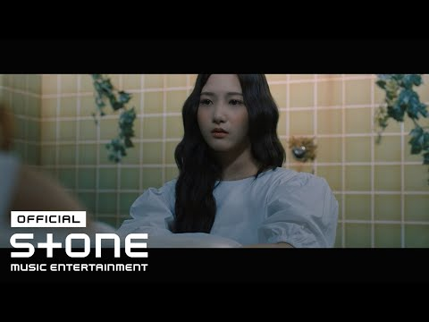 NATURE (네이처) - 어린애 (Girls) M/V