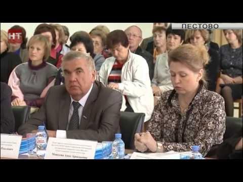 В Пестово состоялся  конкурс  по отбору кандидатур на должность Главы муниципального района