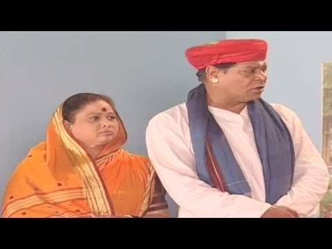 Video Mohan Joshi, Savita Malpekar- Gadhavach Lagn Comedy Scene 15/15 download in MP3, 3GP, MP4, WEBM, AVI, FLV January 2017