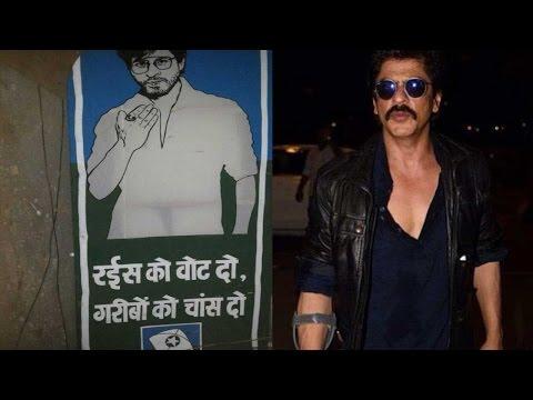 Revealed: Shah Rukh Khan's New Look In Raees