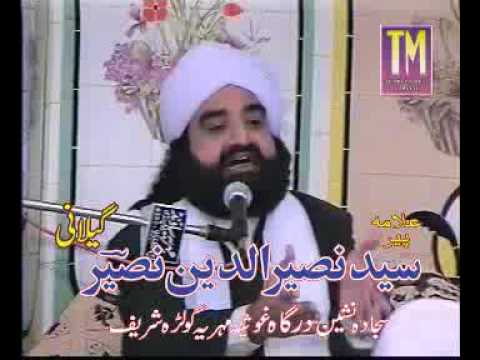 Pir Naseeruddin Naseer - BEST MEHFIL OF MY MURSHAD ON THE TOPIC OF SHERK WO TOHEED AND WAHABI'S.......................HAQ NASEER.................YA NASEER........................BABU...