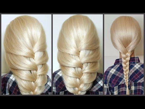 Curly hairstyles - Хочешь Oбъемную косу? Легко!Смотри супер урок!Want a volume braid? Easy! Watch the super lesson!