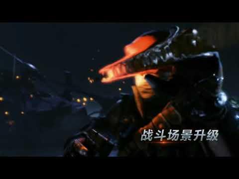 Update Mamo's Hacks|VIP Golden Headshot - Aimbot - Fly hack Crossfire Na 19/3/2018 - Thời lượng: 4 phút, 20 giây.
