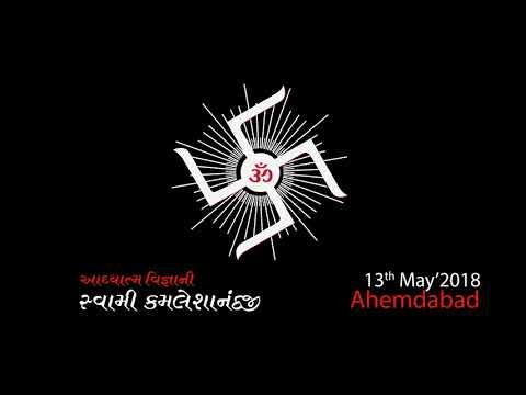 Video (13th May'2018)  Satsang  Ahemdabad download in MP3, 3GP, MP4, WEBM, AVI, FLV January 2017