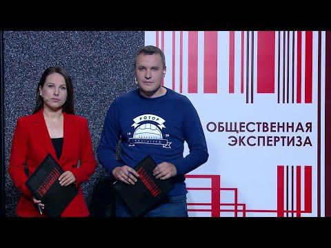 Перспективы «Ротора» на ближайший сезон. 04.06.20