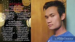 Karen new song by ray htoo (you can go)