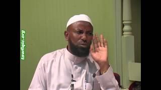 Sheikh Amin Ibro qisaa Bintu Abubaker
