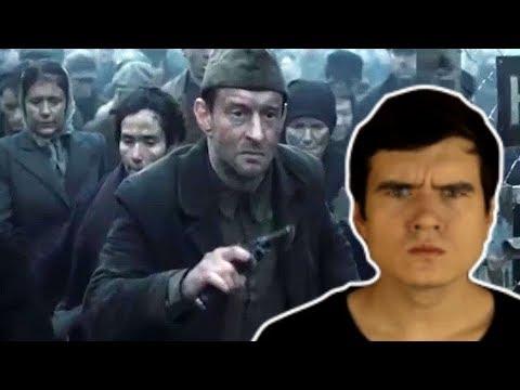 "BadComedian про фильм ""Собибор"""