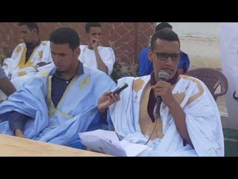 فعاليات المؤتمر التأسيسي للتجمع العام لشباب اترارزة