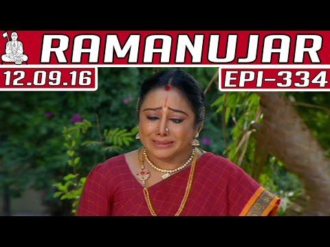 Ramanujar-Epi-334-12-09-2016-Kalaignar-TV