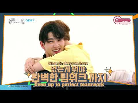 [ENG SUB] 180620 MBC Music Weekly Idol EP#361 Preview - Nu'est W (видео)