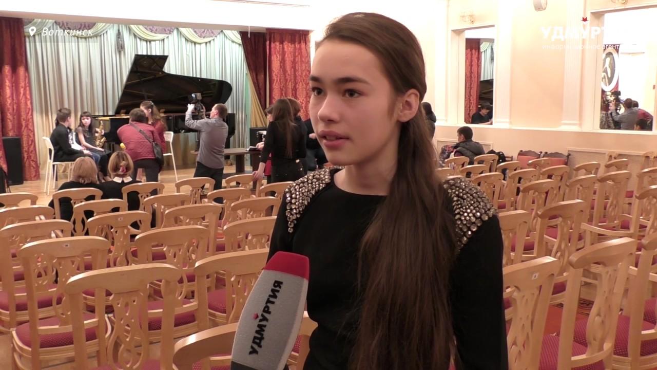 Денис Мацуев вручил премии трем юным пианистам из Удмуртии