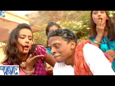 Video HD बिना सुतले बुढ़वा के बेटा भइल बा || Laar Chuana Bhatar || Bhojpuri Hit Songs 2015 download in MP3, 3GP, MP4, WEBM, AVI, FLV January 2017