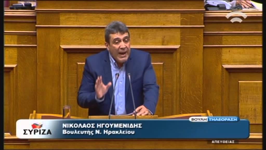 Προγραμματικές Δηλώσεις: Ομιλία Ν. Ηγουμενίδη (ΣΥΡΙΖΑ) (06/10/2015)