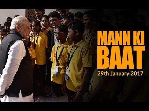 PM Modi's Mann Ki Baat, January 2017