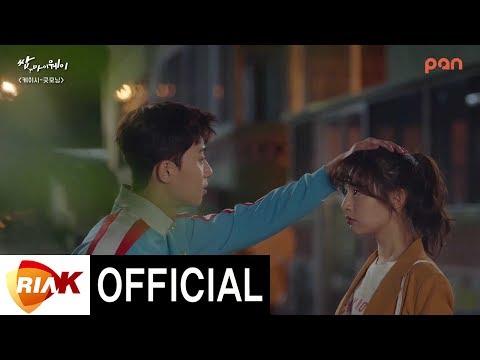 [Official MV] 케이시(Kassy) - 굿모닝(Good Morning) [쌈 마이웨이 OST Part.2]