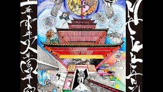 New album! 「MAKKENZ / 土葬水葬火葬風葬空想」
