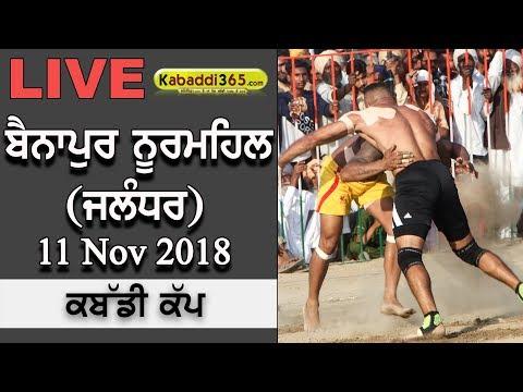 Bainapur (Nurmahal) North India Federation Kabaddi Cup 11 Nov 2018