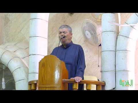 خطبة الجمعة لفضيلة الشيخ عبد الله 9/5/2014