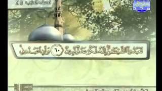 HD الجزء 23 الربعين 1 و 2  : الشيخ عبد الله عواد الجهني