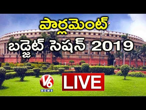 Parliament LIVE | Parliament Budget Session 2019 | President Ram Nath Kovind Speech | V6 News