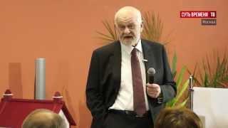 Лекция – «Россия и Запад: конфликт картины мира и человека» — Волков А.А. — видео