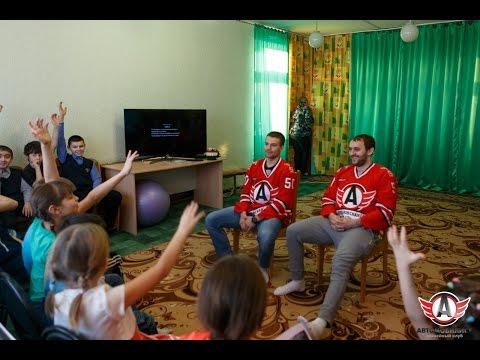 """""""Автомобилист"""" посетил Детский дом в селе Кочневское"""