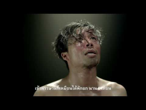 thaihealth พักตับ พักยก (60s)