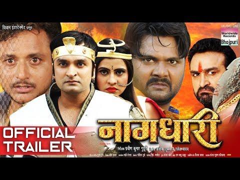 Bhojpuri Movie NAGDHARI HD Trailer And Download
