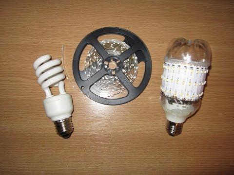 Лампа светодиодная своими руками