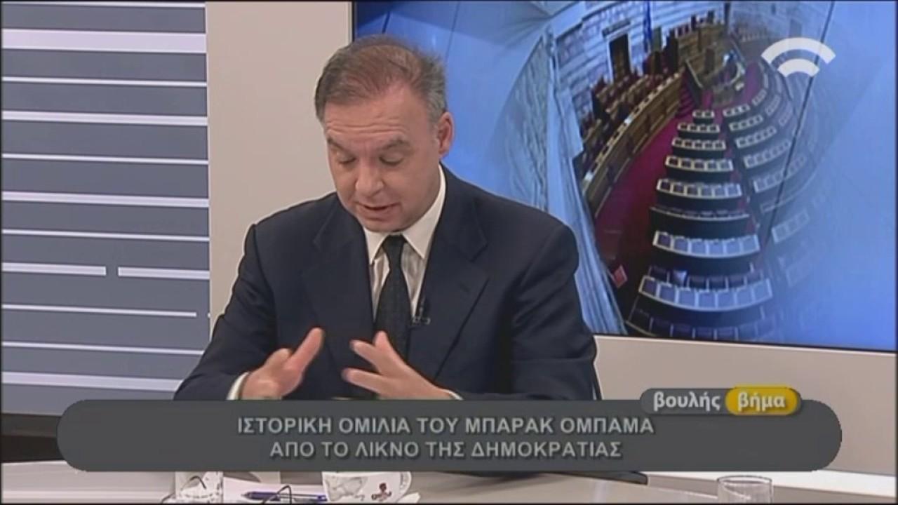 Η Αποτίμηση της Επίσκεψης του Μπαράκ Ομπάμα στην Ελλάδα (17/11/2016)