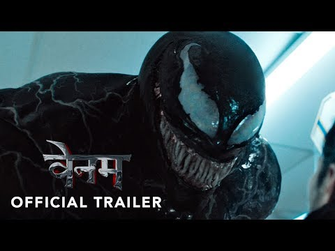 VENOM Official Hindi Trailer 2 | In Cinemas October 5th
