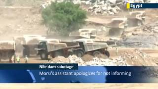 Egyptian Politicians Speculate On Live TV About Sabotaging Ethiopian Nile Dam Project