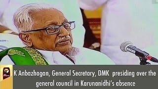 Video LIVE: DMK's General Secretary K Anbazhagan announces MK Stalin as Working President MP3, 3GP, MP4, WEBM, AVI, FLV Desember 2018